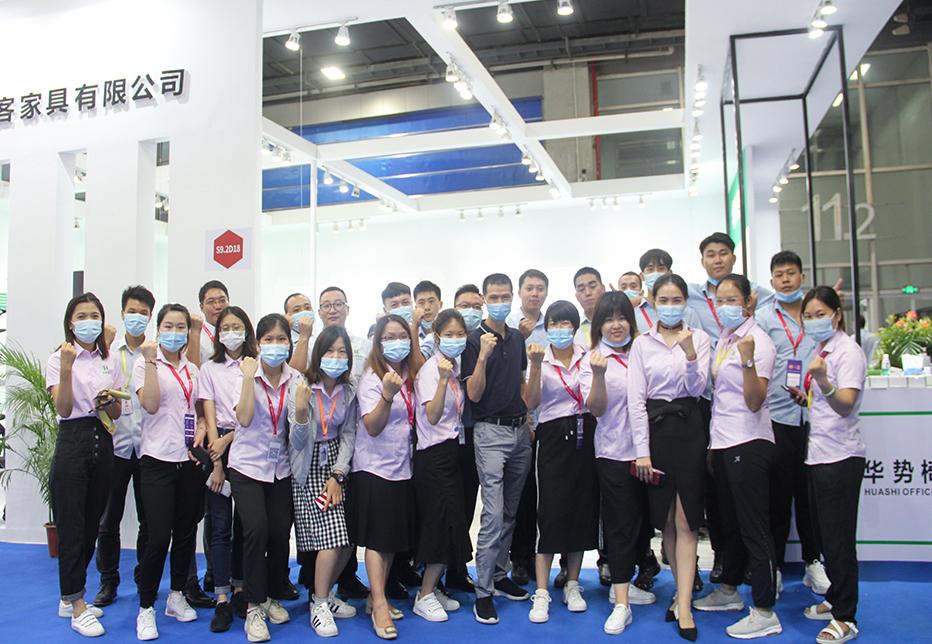 第46屆中國(廣州)國際家具博覽會  ——2020年