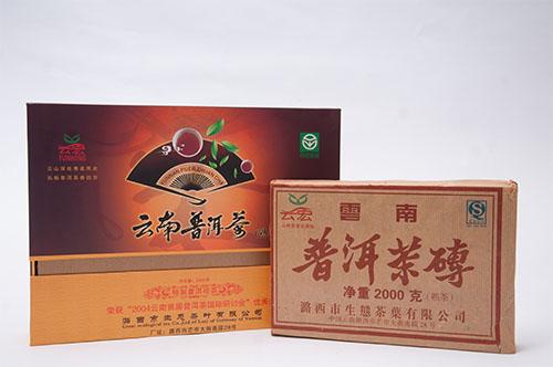 云宏生态茶砖