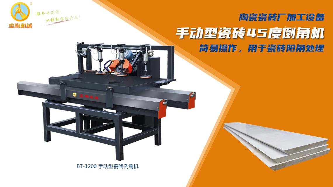 簡單介紹瓷磚切割機的操作方法