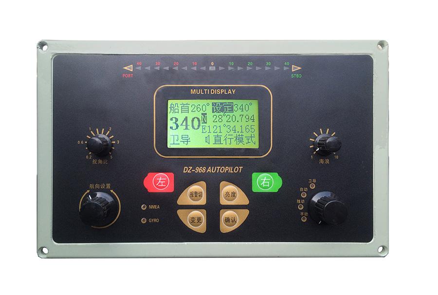 DZ-968航向控制儀