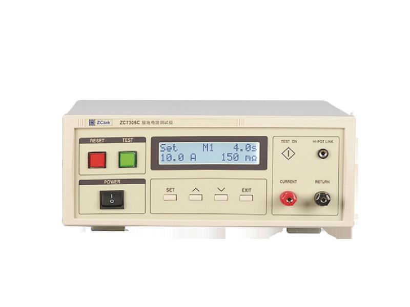 ZC7305C接地电阻测试仪