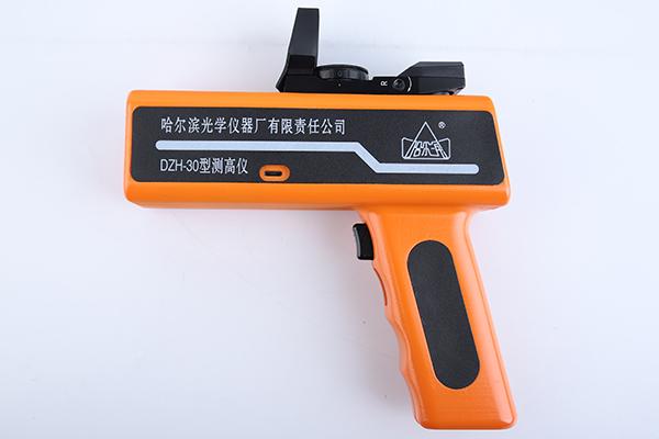 DZH-30橙电子测高仪