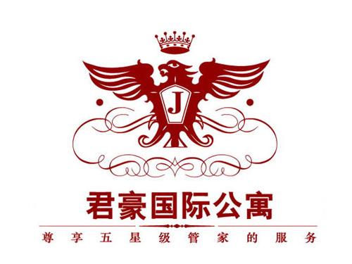 晉中-君豪國際公寓