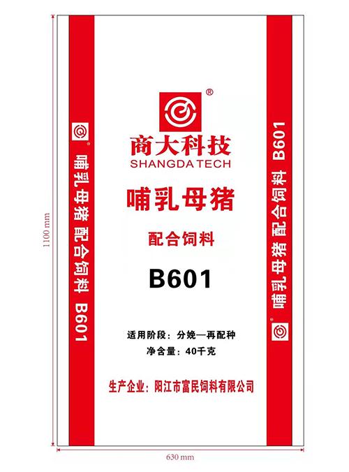 哺乳母豬配合飼料 B601