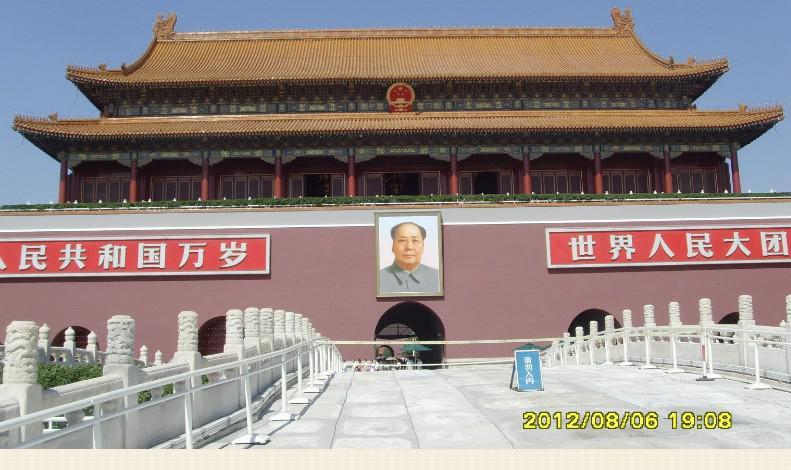 瑞博app下载集团北京之旅