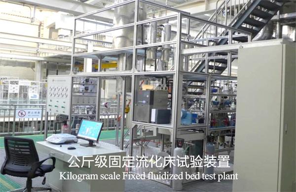 公斤級固定流化床試驗裝置