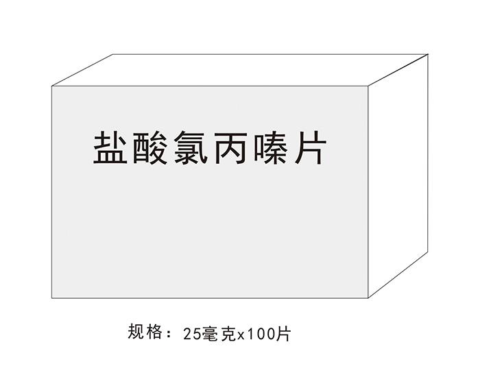 XGT (7)