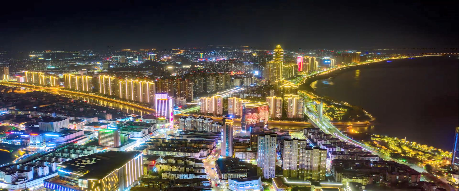 芜湖城市建设集团