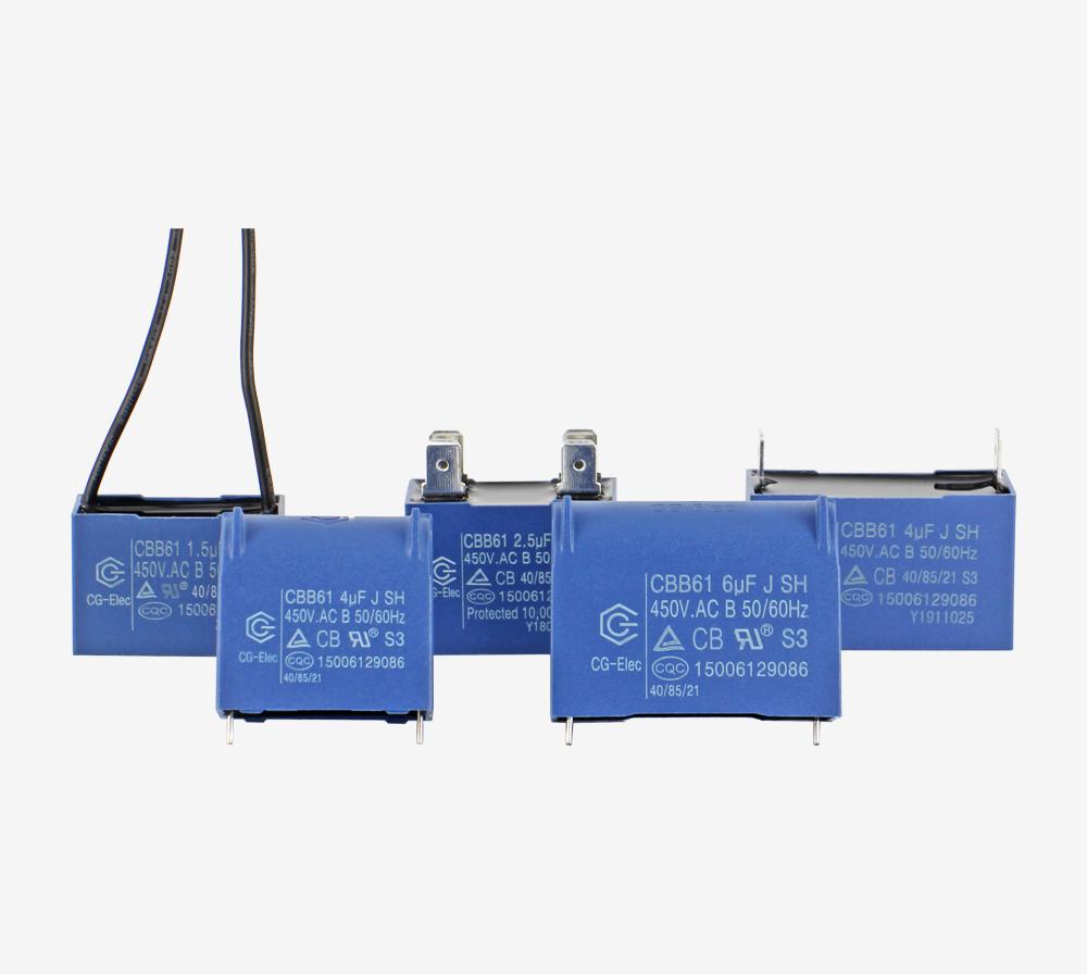 交流電機用電容器(S3)