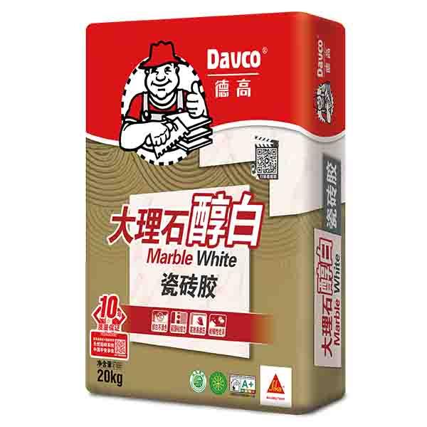 德高大理石醇白瓷砖胶
