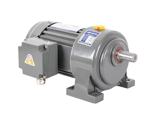 GH Horizontal installation standard gear reducer motor