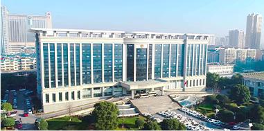 芙蓉區政府大樓