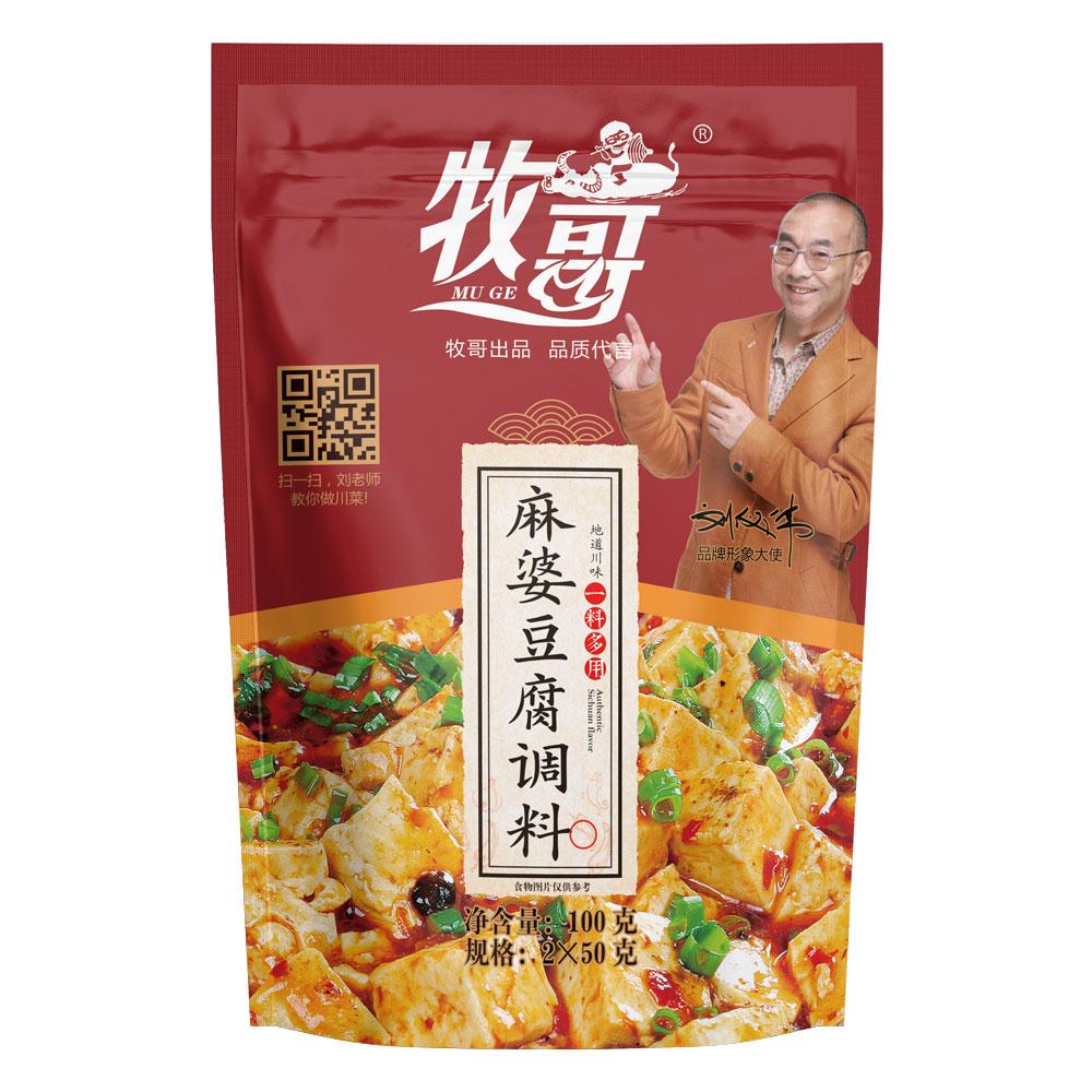 麻婆豆腐调料100克