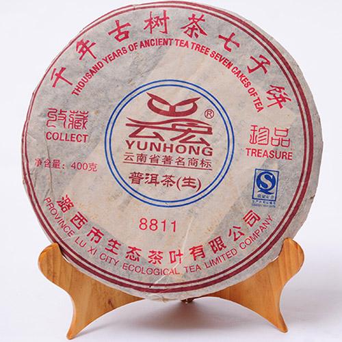 云宏千年古树茶七子饼