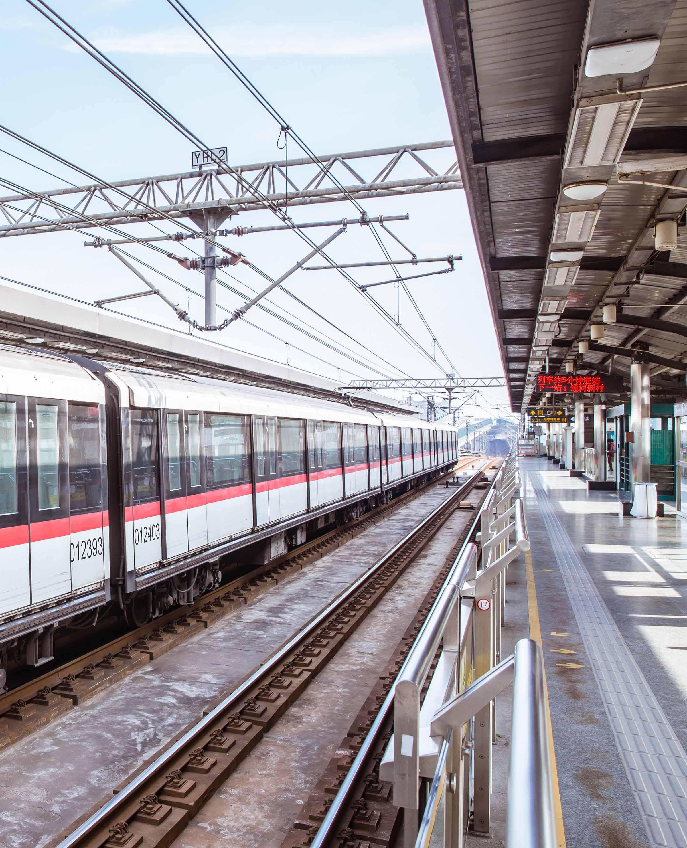 軌道交通產業