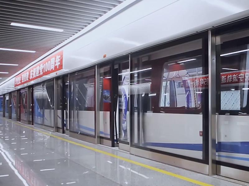 宁波地铁5号线