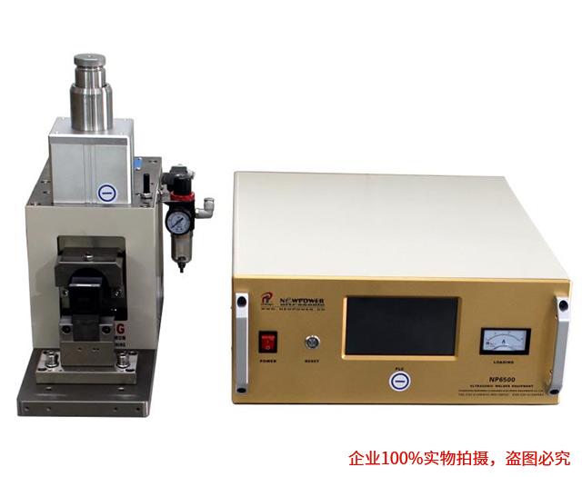 超聲波金屬焊接機(數字電路)-各類動力電池