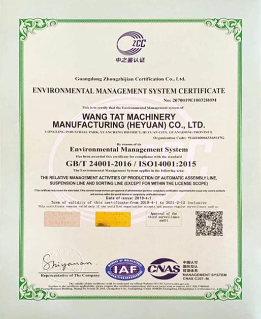 资质荣誉-ISO14001(英)
