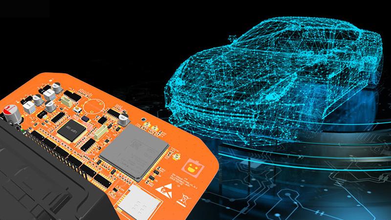 車規級模塊化主控方案
