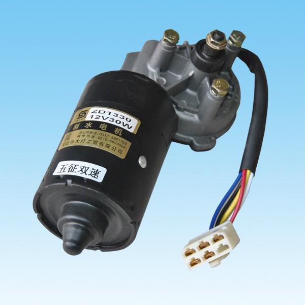 孫大燈五征雙速ZD1330-12V-30W刮水電機