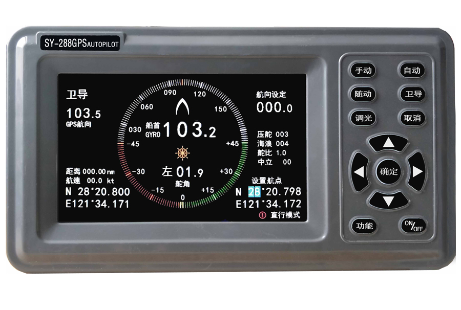 SY-288 彩屏航向控制儀