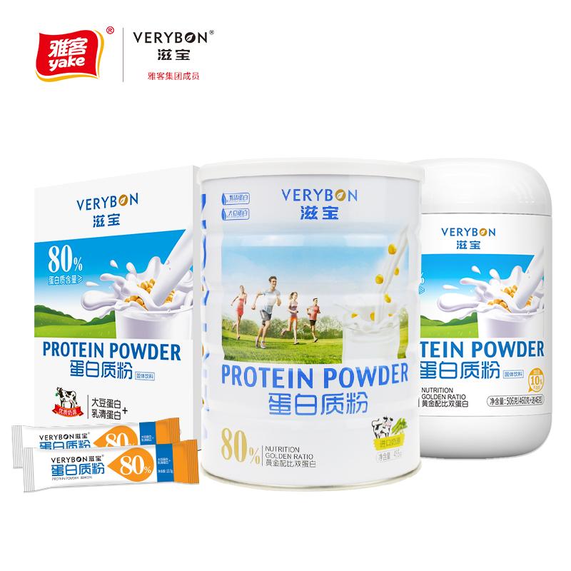 滋寶蛋白質粉