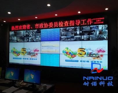 四川廣元集團車站安防監控液晶大屏幕