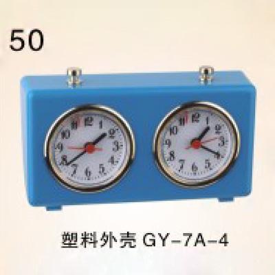塑料外殼GY-7A- 4機械式國際棋類比賽鐘
