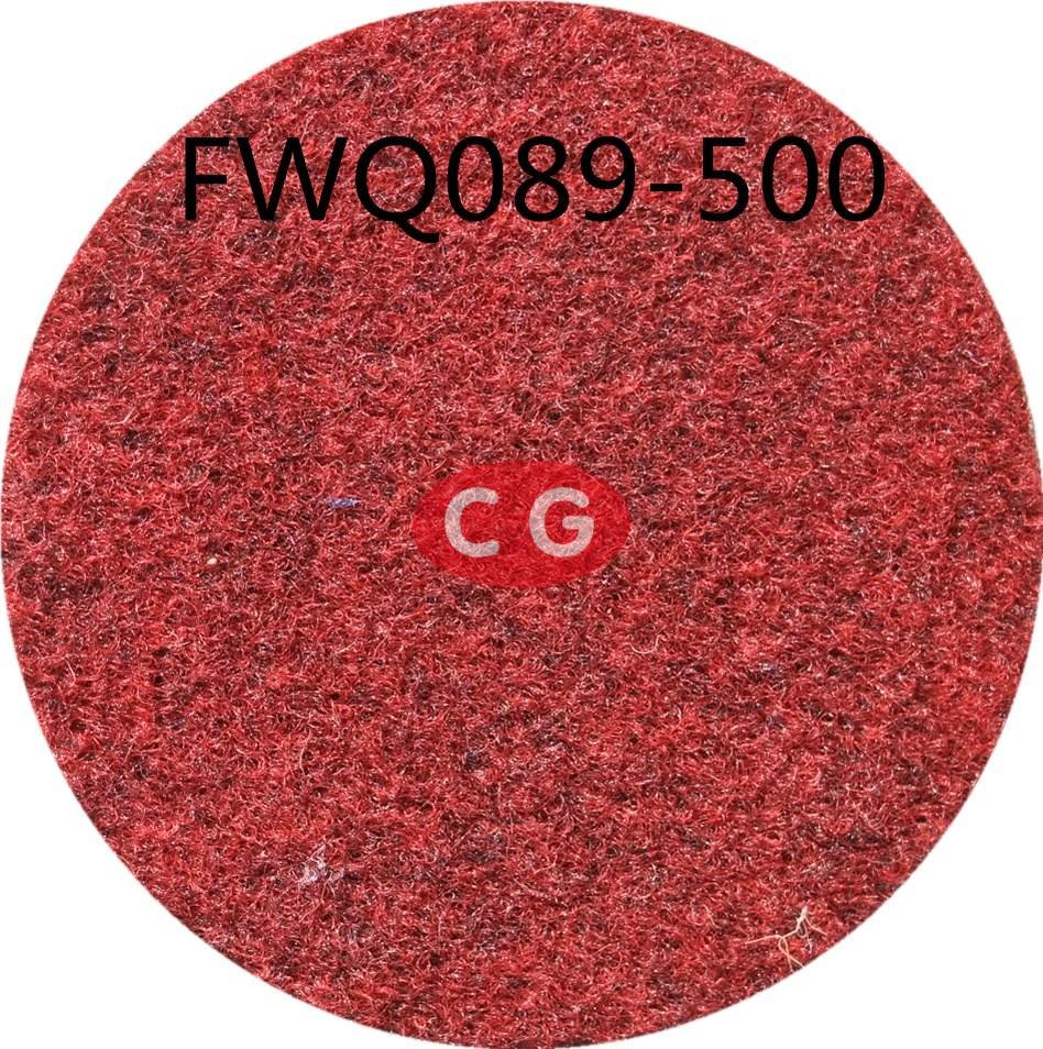 起絨地毯(FWQ089-500)
