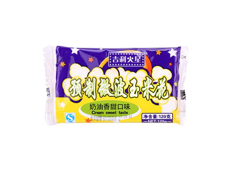 预制微波玉米花奶油香甜口味120g