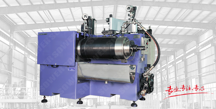 SWBS Series rod and pin horizontal sand mill