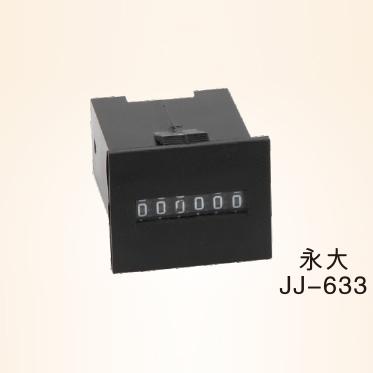 JJ-633 電磁累加計數器