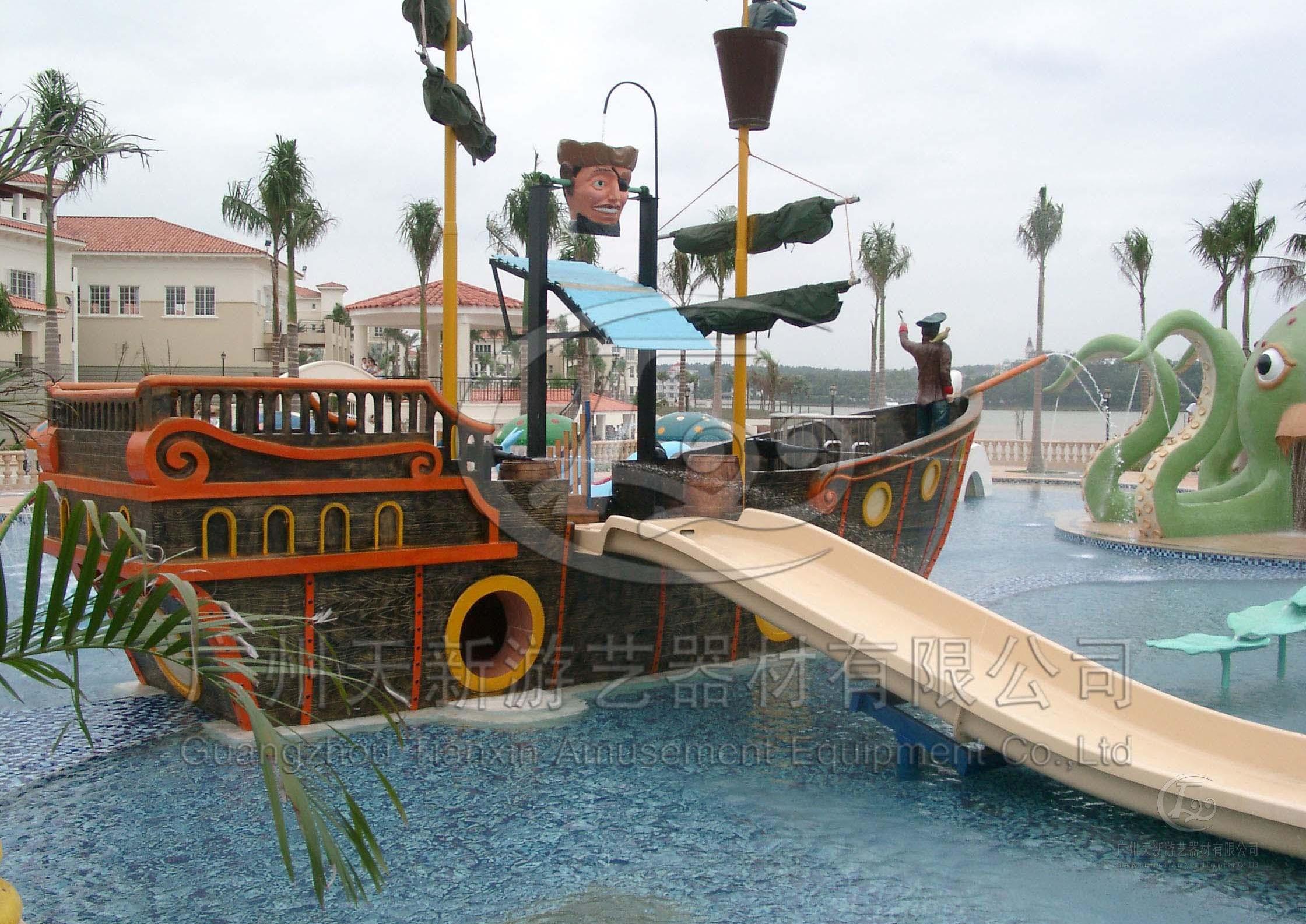 廣西南寧九曲灣海盜船