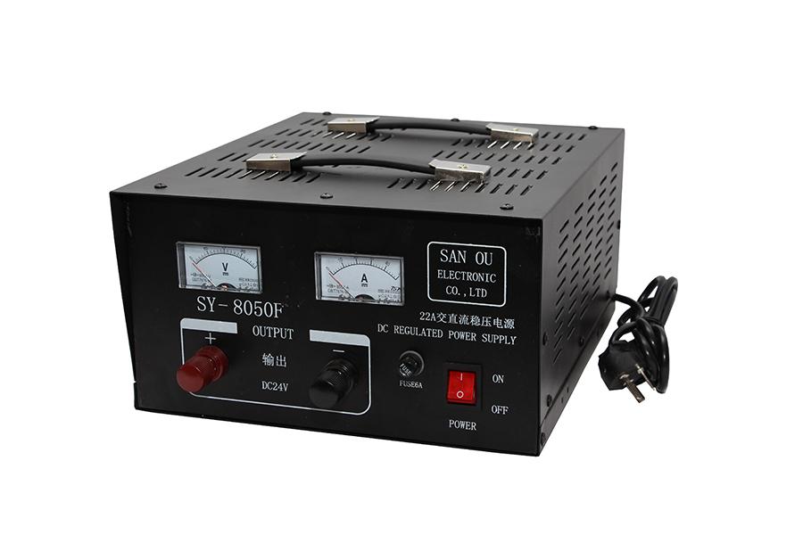 交直流、直流50A穩壓電源