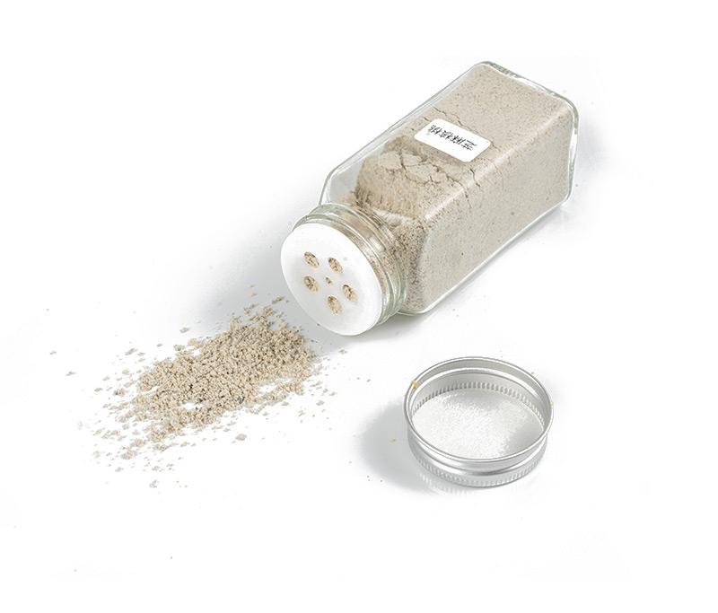 芝麻核桃調味粉