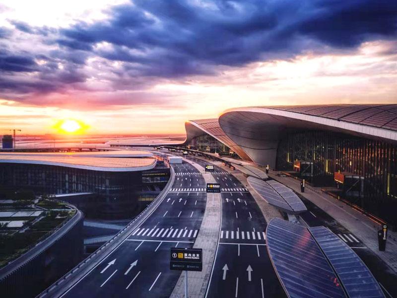 北京民航機場