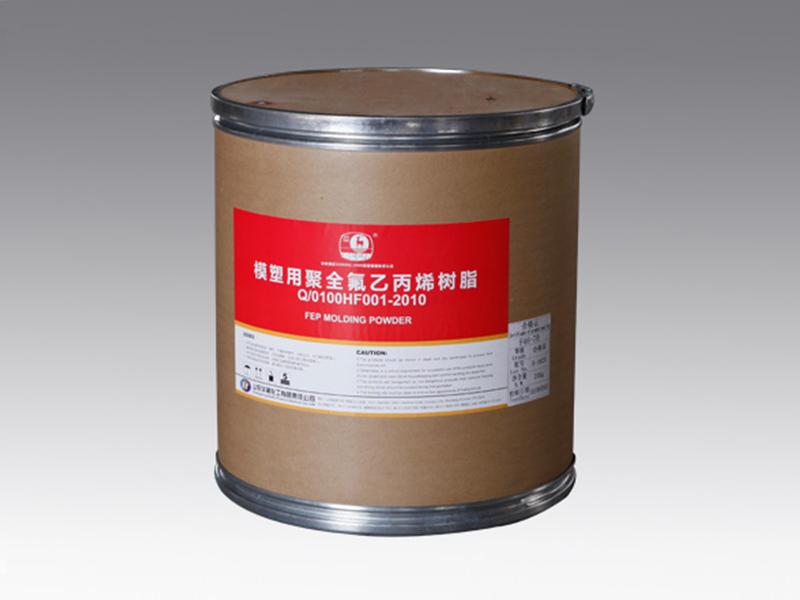 聚全氟乙丙烯树脂(F46)