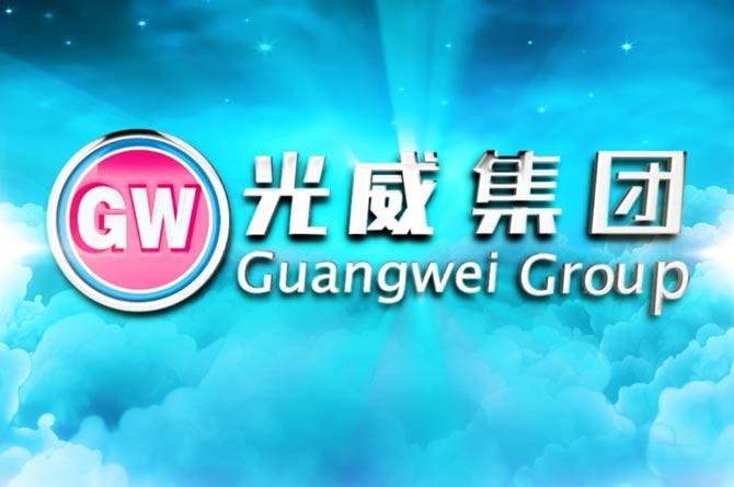 光威集團宣傳片