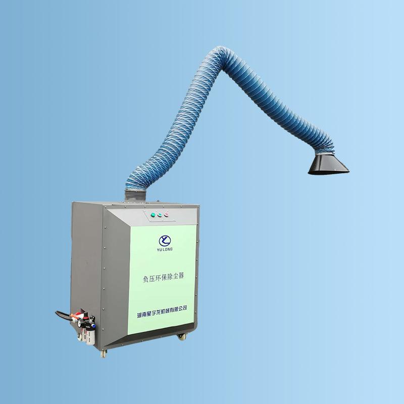 工业用负压除尘器