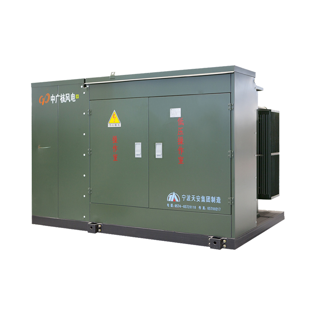 ZGS-Z/35光伏發電專用組合式變壓器