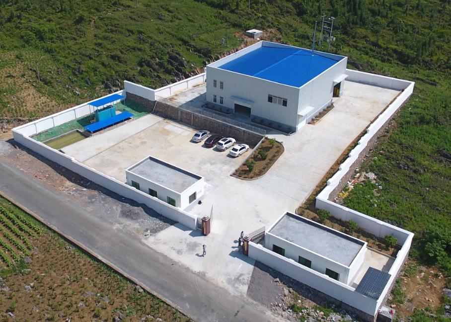德宏州医疗废物集中处置中心