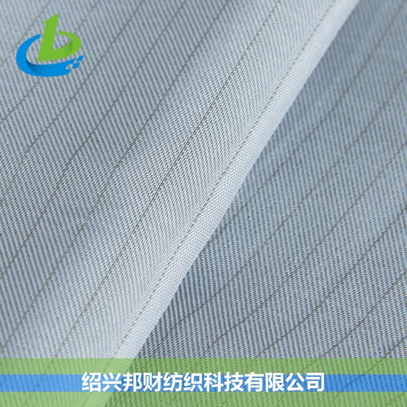 高含量銀纖維尼龍導電擊劍服布屏蔽布