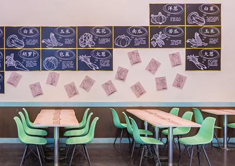 餐厅设计/装修