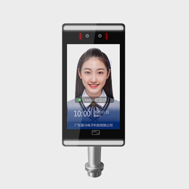 人臉識別一體機(2021款8寸)