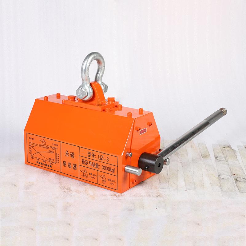 QZ-3手動永磁吊裝器