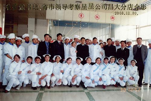 原江西省省委書記孟建柱同志視察中快餐飲經營的南昌大學食堂