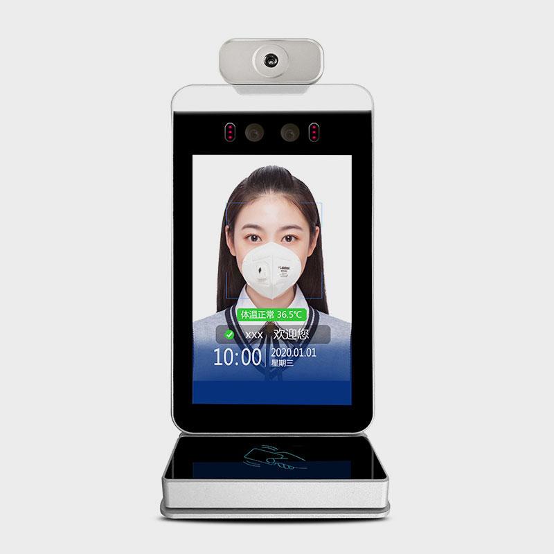 人臉測溫機(帶底座款)