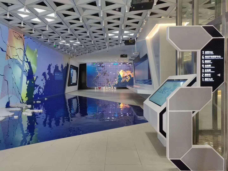 灣區新技術新產品展示中心