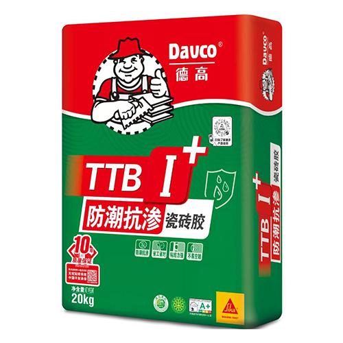 德高TTBⅠ+防潮抗渗瓷砖胶