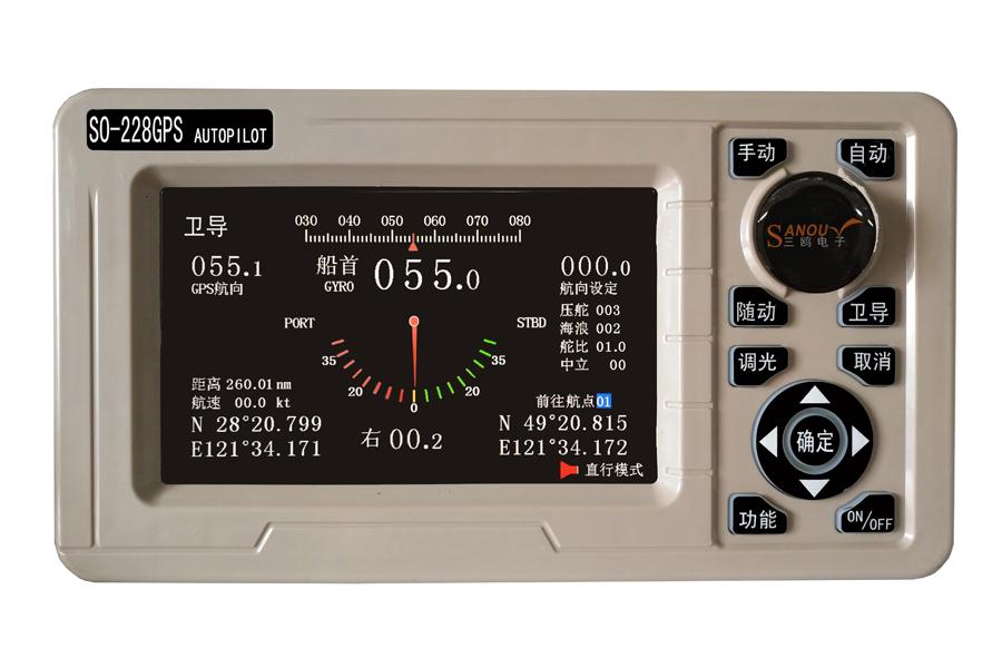 SO-228彩屏航向控制儀